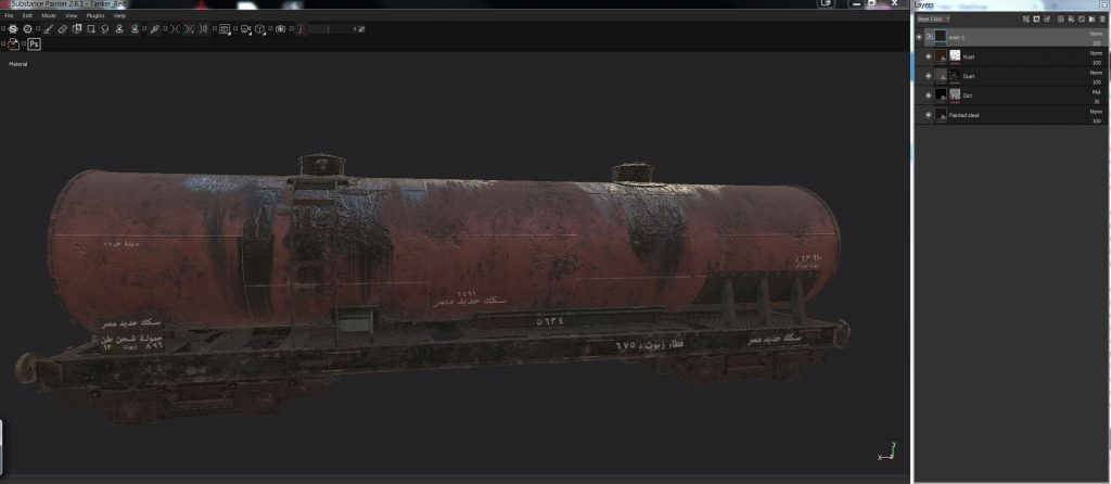 Oil tanker in Substance, by Meda