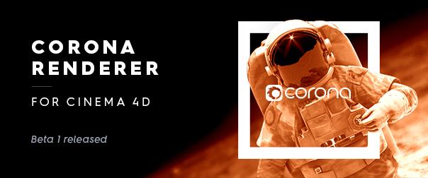 Corona Render for Cinema 4D Beta 1 released