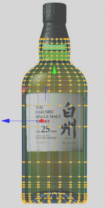 David Turfitt, Corona Renderer for Cinema 4D, segmented cylinder matching bottle reference