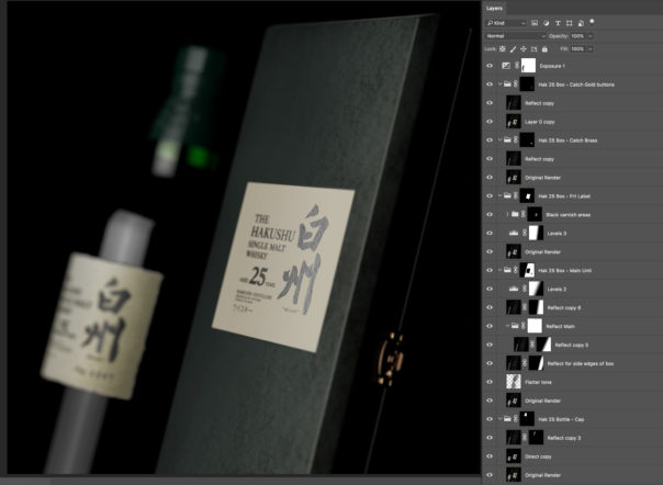 Hakushu 25 - Multipass in use for a still - After